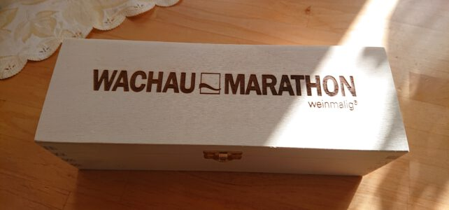 Wachau Marathon 2019